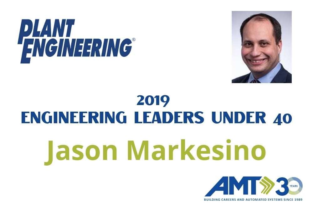 AMT Jason Markesino